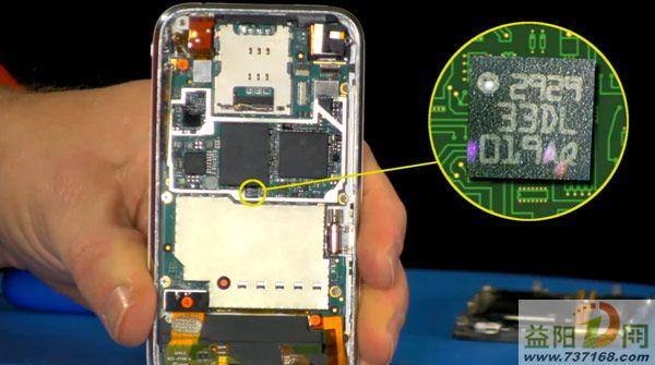 重力感应器_mobile下的重力感应器开发