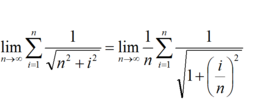 定积分和式