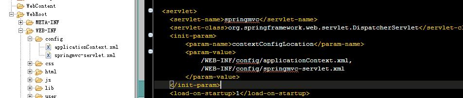 关于springmvc加载配置文件问题!如图