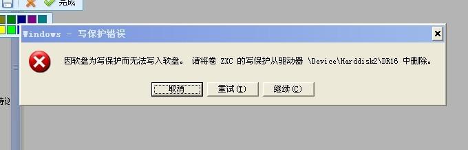 2010-12-18 16:18z3x2c 分类:电脑外接设备 不要用格式化工具,里面