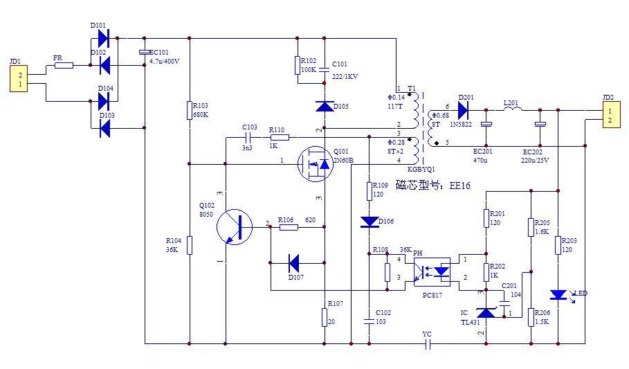 我有一块开关电源输出有5v,12v,15v,-15v,为什么电压时有时无成周性的图片