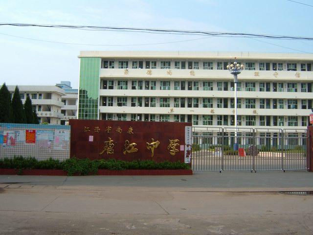 赣州三中_赣州一中,赣州三中和南康中学的录取分数线是什么