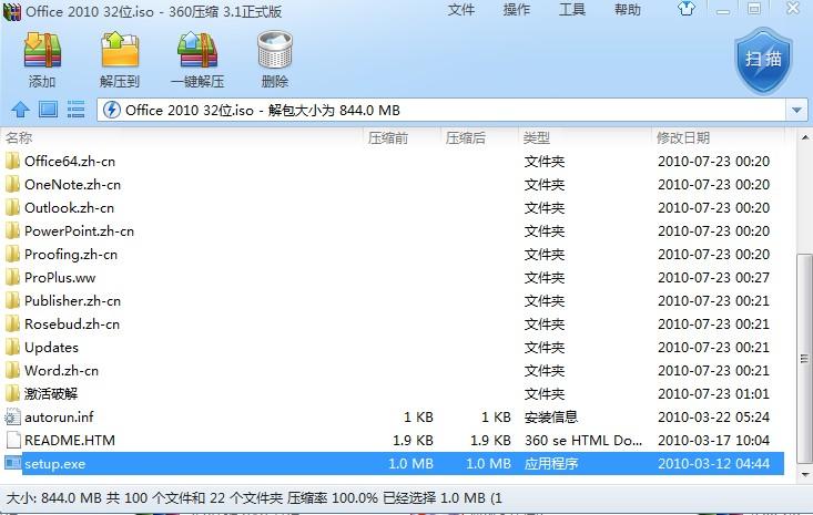 qq2010年最新版下载_求microsoft office 2003 2010免费下载 免激活永久