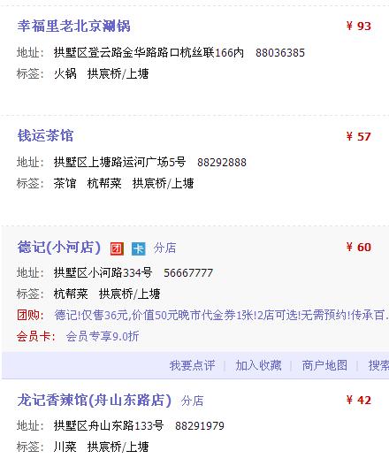 杭州运河有什么好玩的