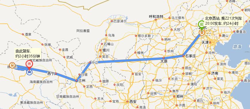 北京到茶卡盐湖怎么去