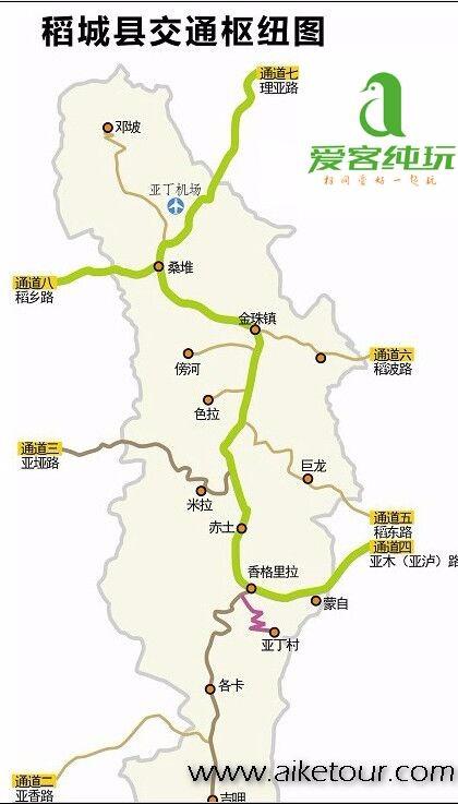 上海到稻城亚丁机票