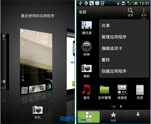 屏幕截图 软件窗口截图 手机 500_410图片