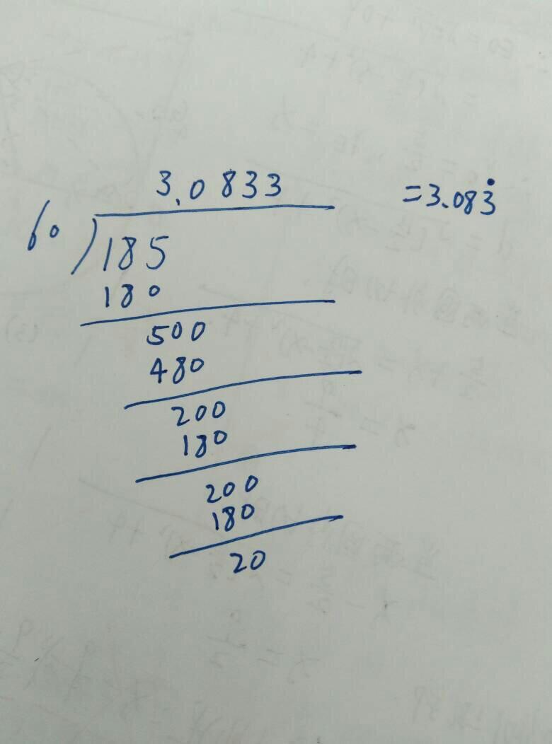 185×16的竖式计算