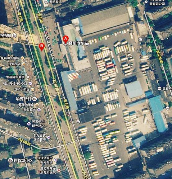 想知道 合肥市合肥锦湖汽车站在哪高清图片