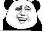 求金馆长恶搞系列的qq表情包~~ 2 2013-08-11 来个金馆长搞笑的qq表情图片
