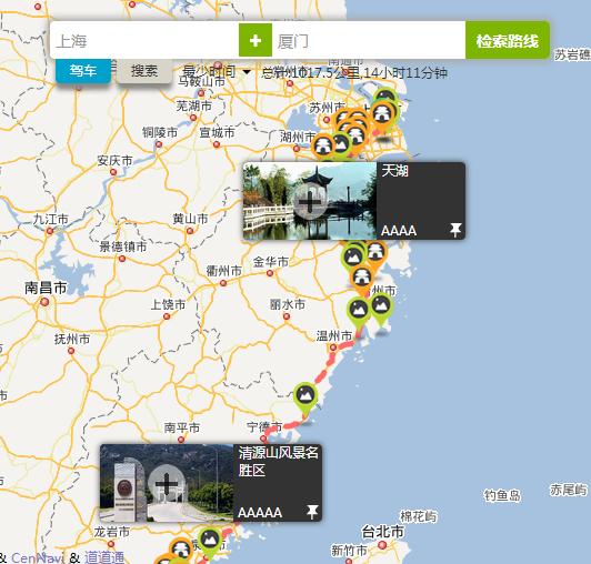 厦门上海自驾游攻略