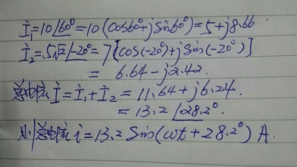 sin2(wt+a)的周期是多少