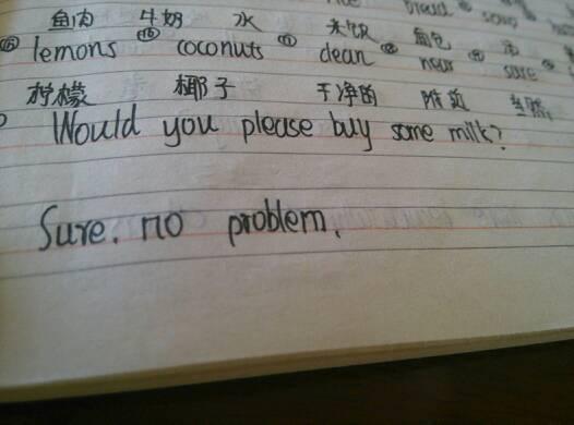 没翻译的两个句子,求学霸图片