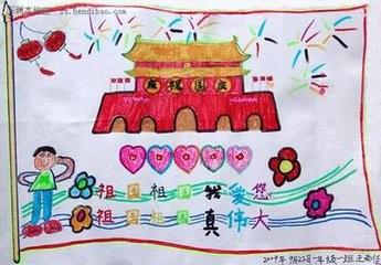 一年级国庆节的手抄报 以小朋友们为题材小朋友们就像