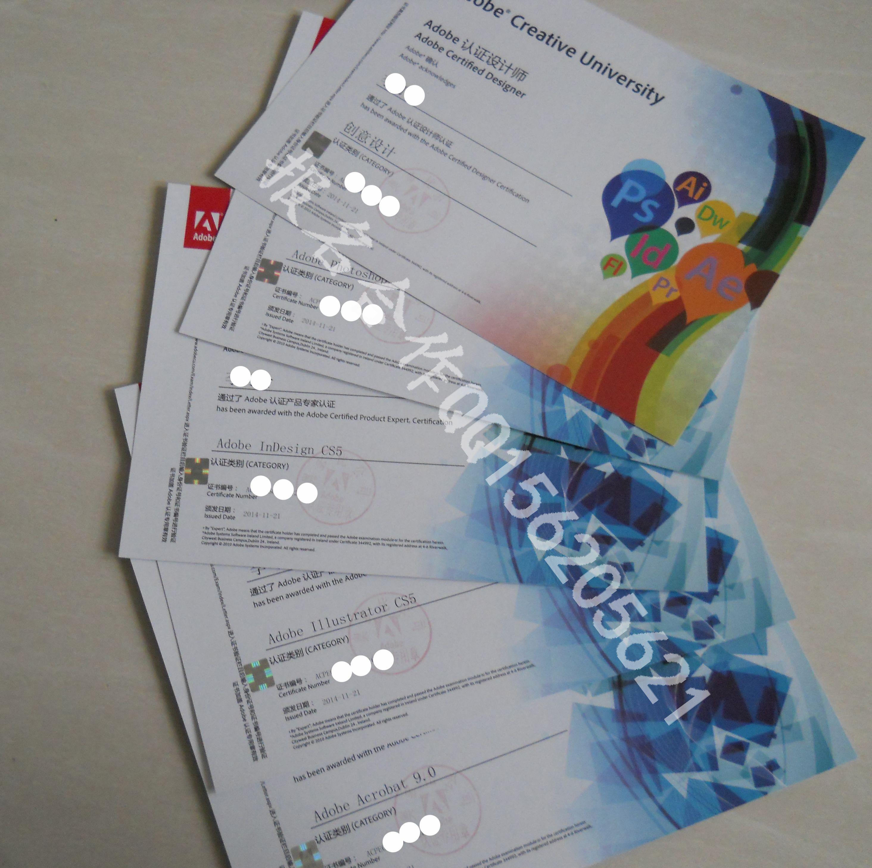 你可以报名adobe创意设计师考试即原平面设计师考试图片