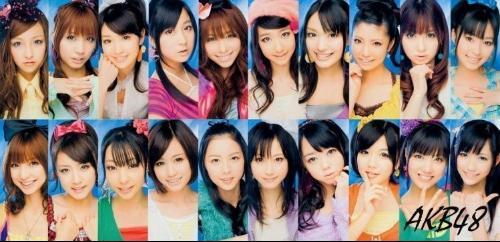 日本的 1 2009