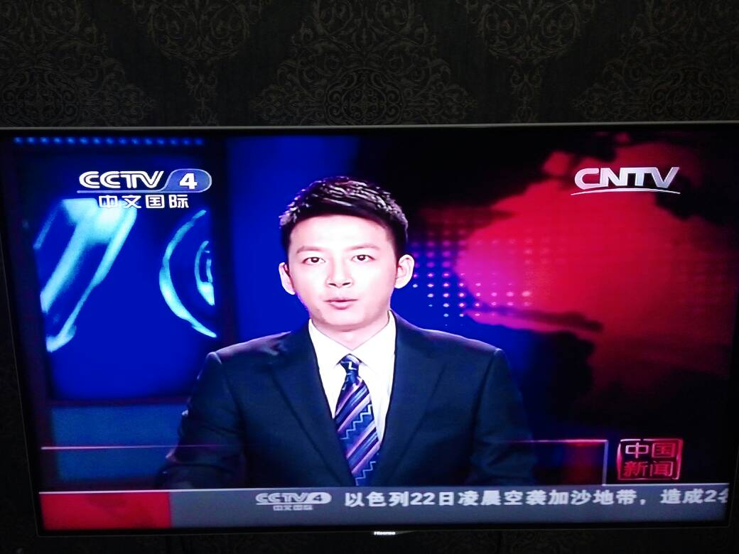 这个男主持人是谁?cctv13新闻直播间的