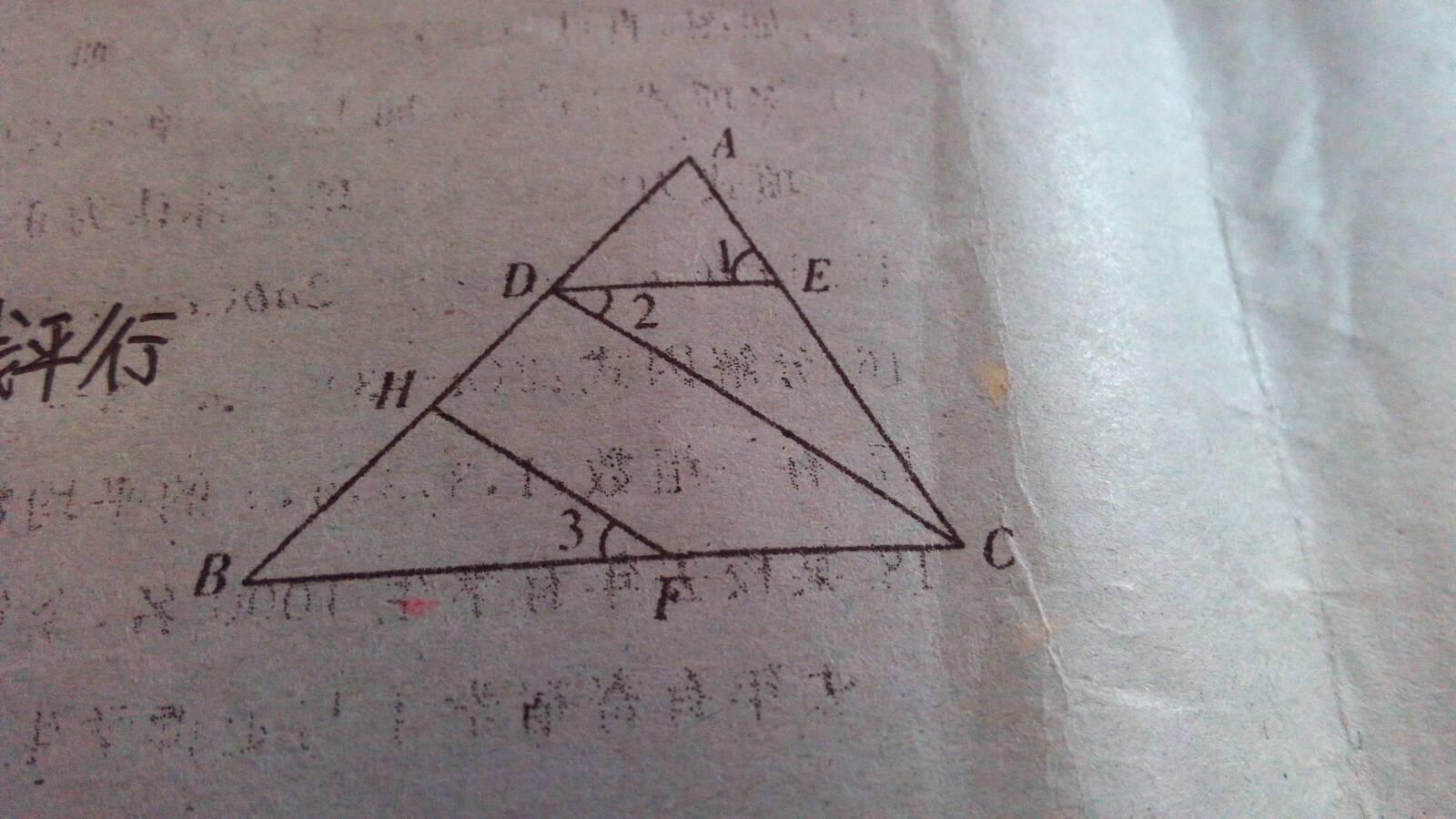 1 2010-10-04 初一的一道数学题,看图片上 1 2011-01-16 初一几何数学图片