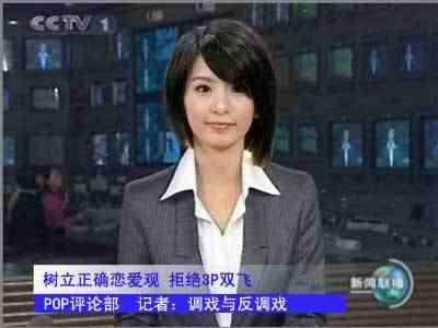现在新闻联播的女播音员有李修平,李瑞英,李梓萌和海霞.图片