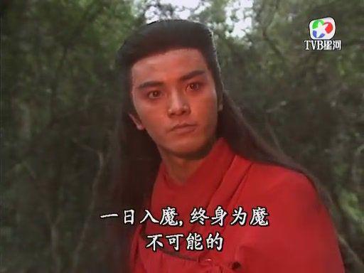 红色电视剧视频_求香港早期的神话电视剧