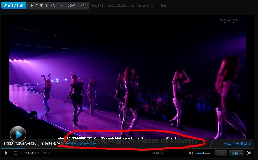 少女时代日本二巡演唱会的外挂字幕文件!