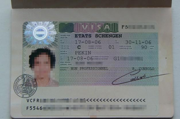 新疆法国旅游签证材料