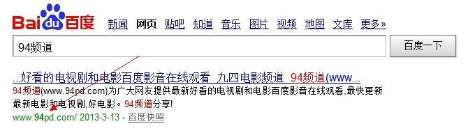 新古惑仔之江湖新秩序现在哪个网站可以看啊?图片