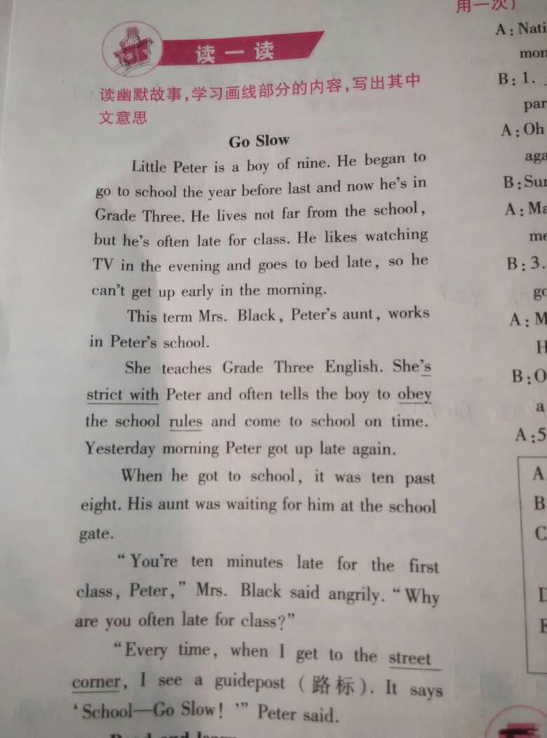 求翻译一篇英语短文