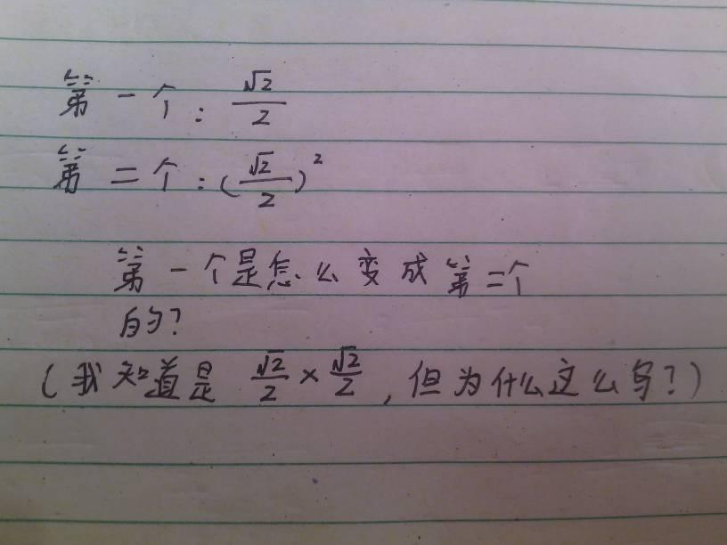等腰直角三角形斜边上的高是腰的 完整的是什么了 是什么定理了,怎