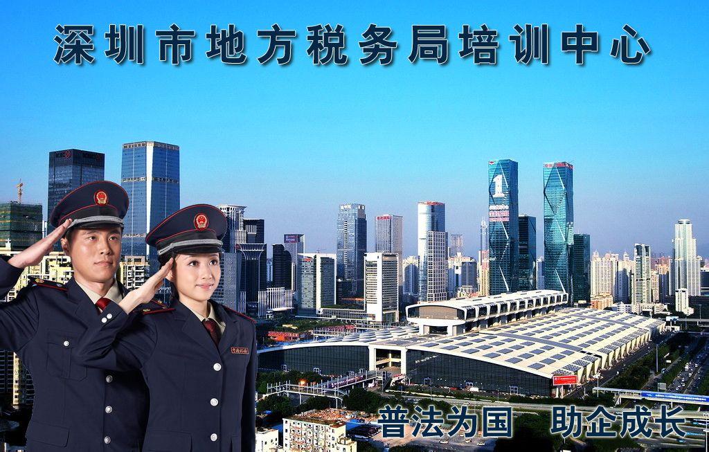 州市地方税务_广州市海珠区地方税务局的介绍
