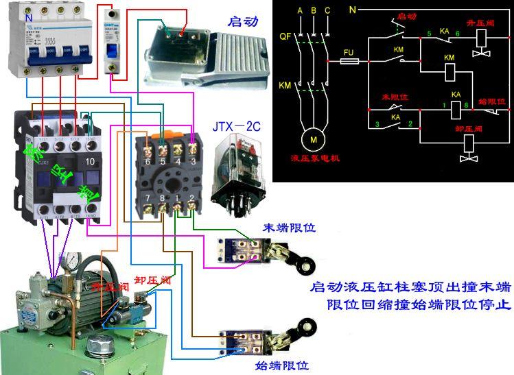 > 用时间继电器控制2个电磁阀  24v时间继电器循环控制电磁阀的接线图图片