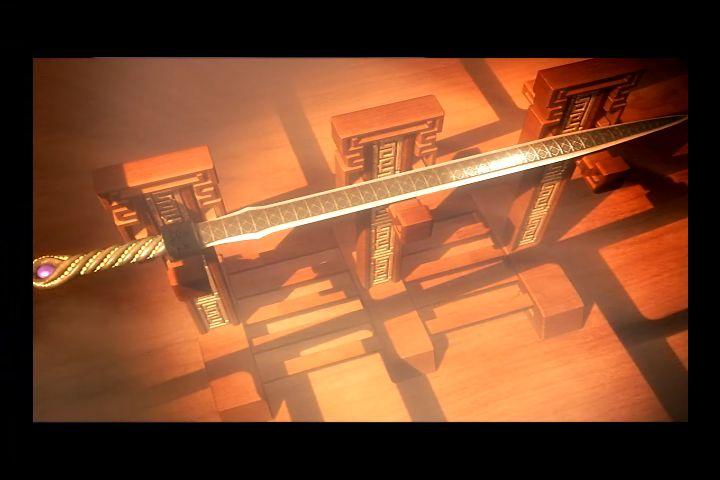 秦时明月 天问剑的图图片
