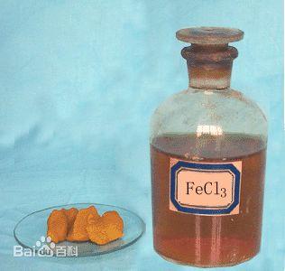 三氯化铁和二氯化铁熔点高低