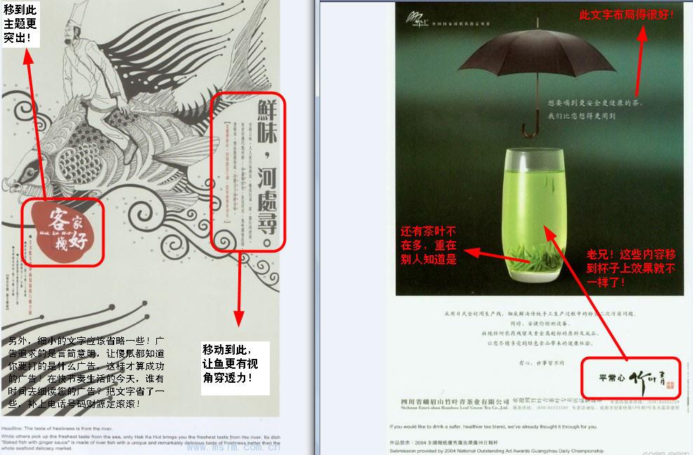 古典版式是这样,网格设计也是如此图片