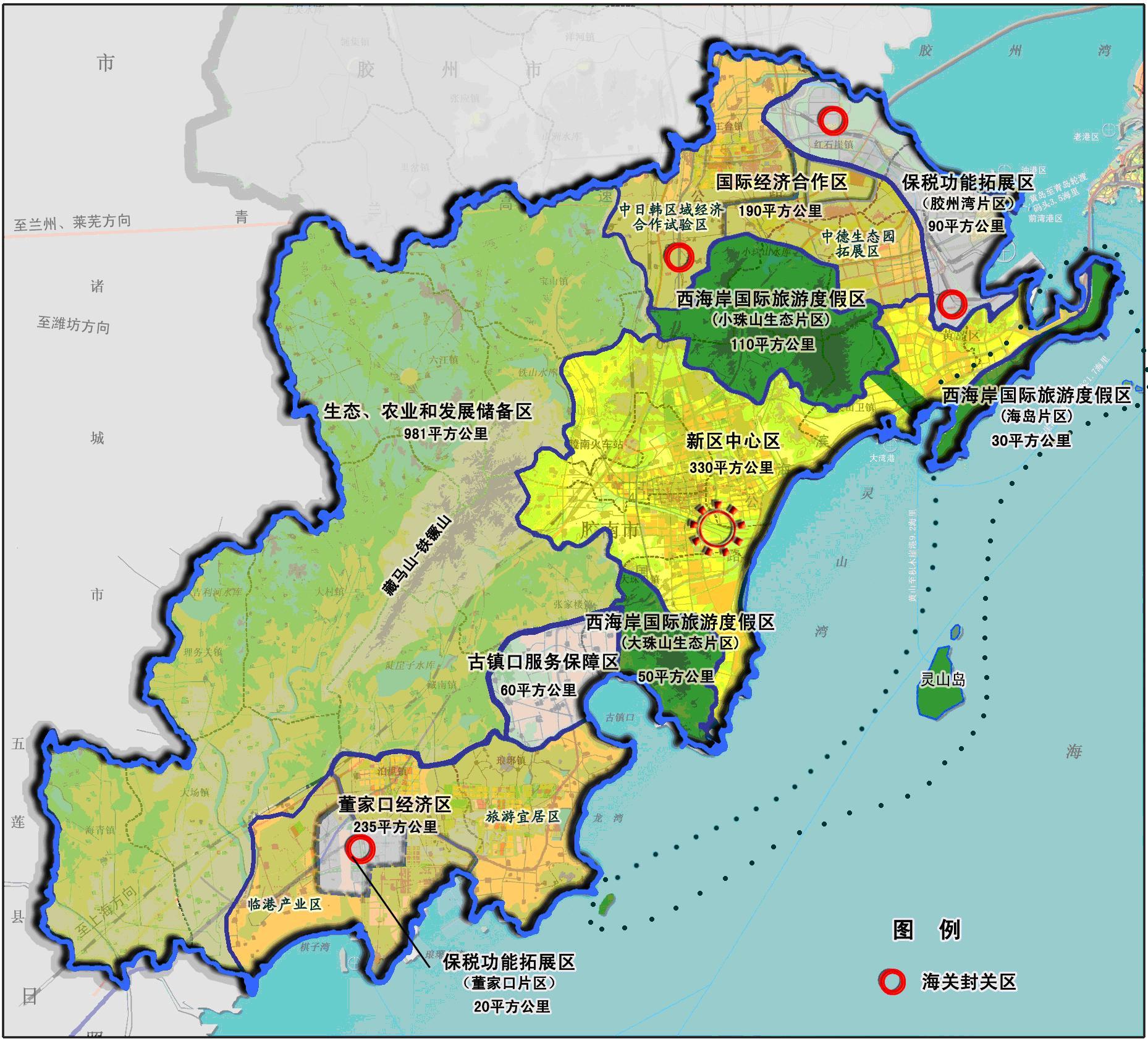 中韩自由贸易区的谈判进程(图6)