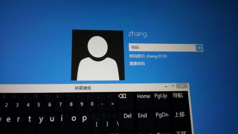 电脑w8系统,设置密码后锁屏后,想在次用输入密码,怎么近不去界面呢图片