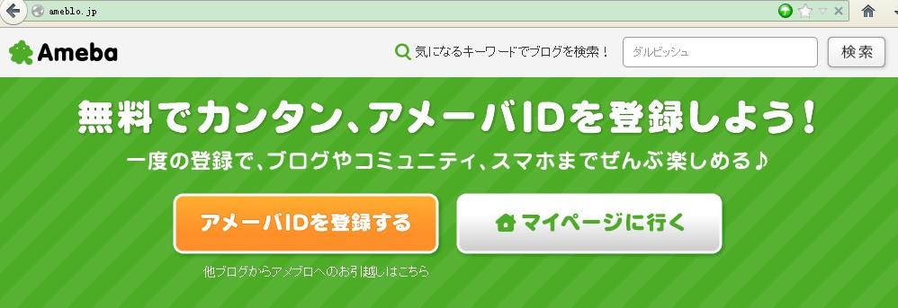 日本福利直播软件app