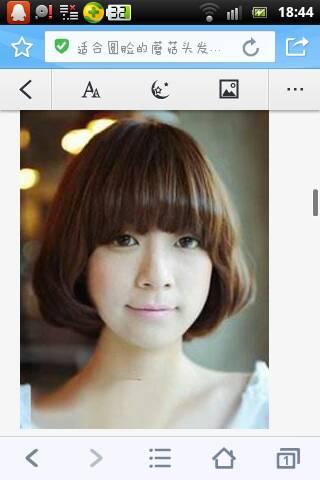 圆脸适合什么短发 我是个中学生 短发圆脸有眼镜 齐刘海 有高清图片