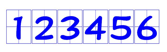 数字1-5占格正确书写图片