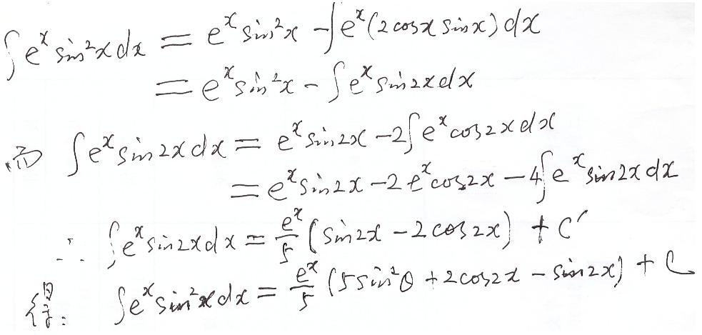 积分号x^2sin^2xdx