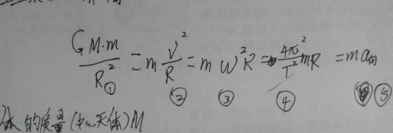 万有引力线速度公式