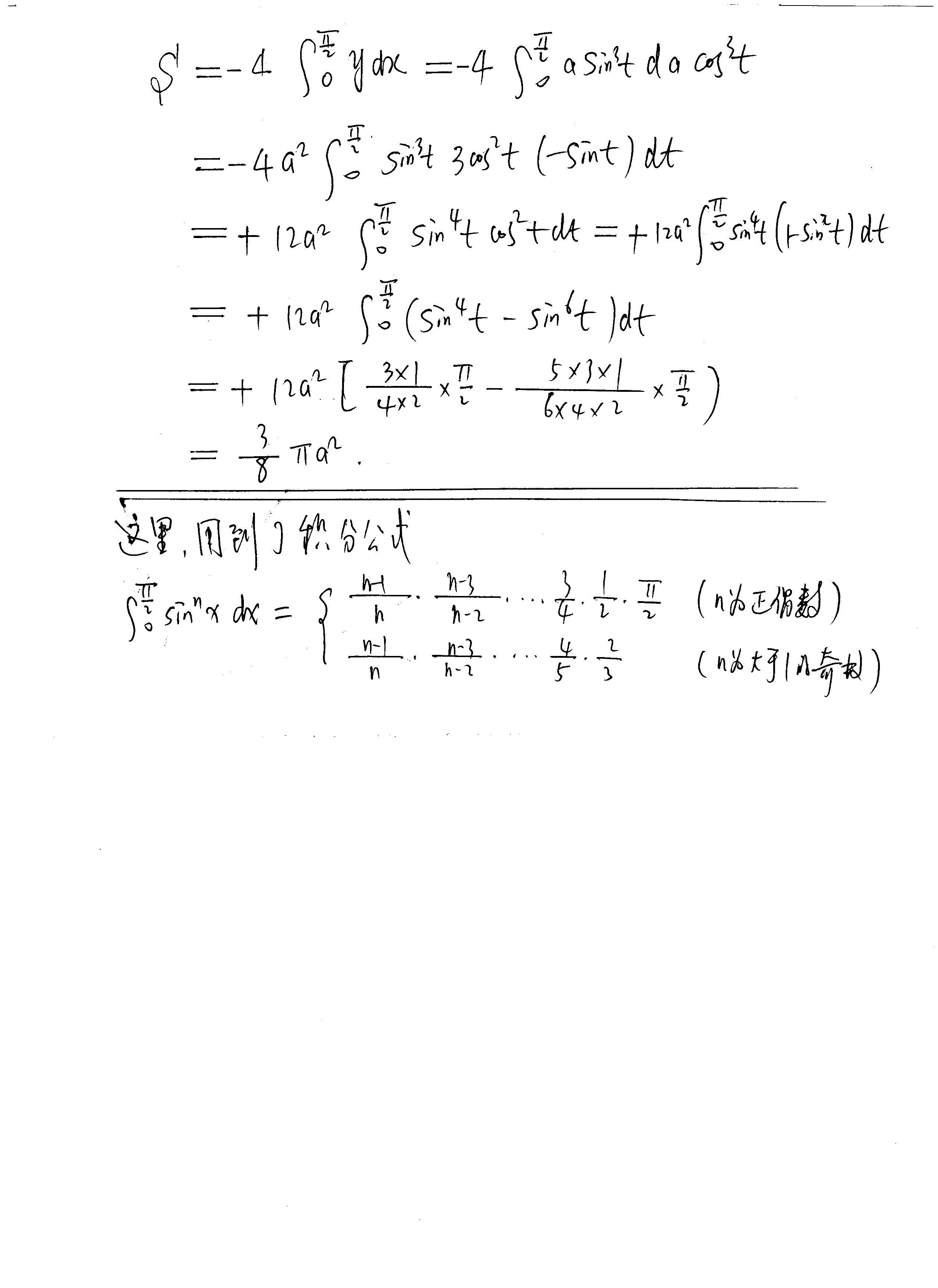 横坐标是x还是y