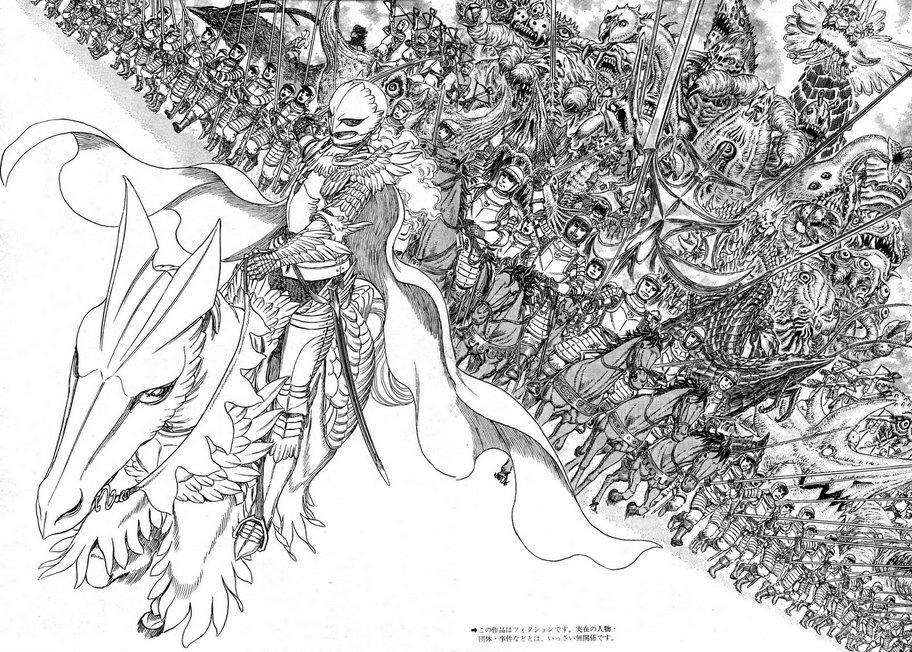坚持看下去看到中间就觉得整个漫画的世界观和画风都算是图片