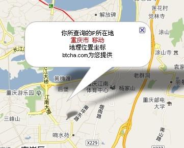 帮我根据IP地址查询实际经纬度-查ip地址地图查