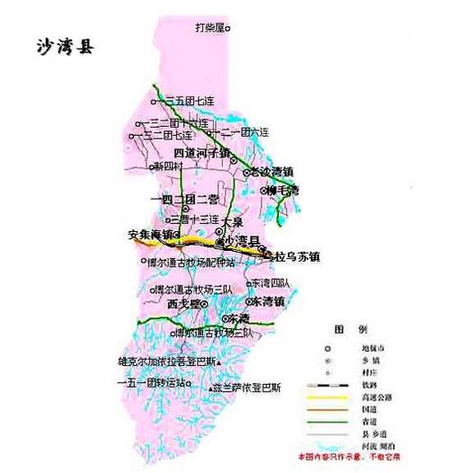 新疆沙湾县详细地图