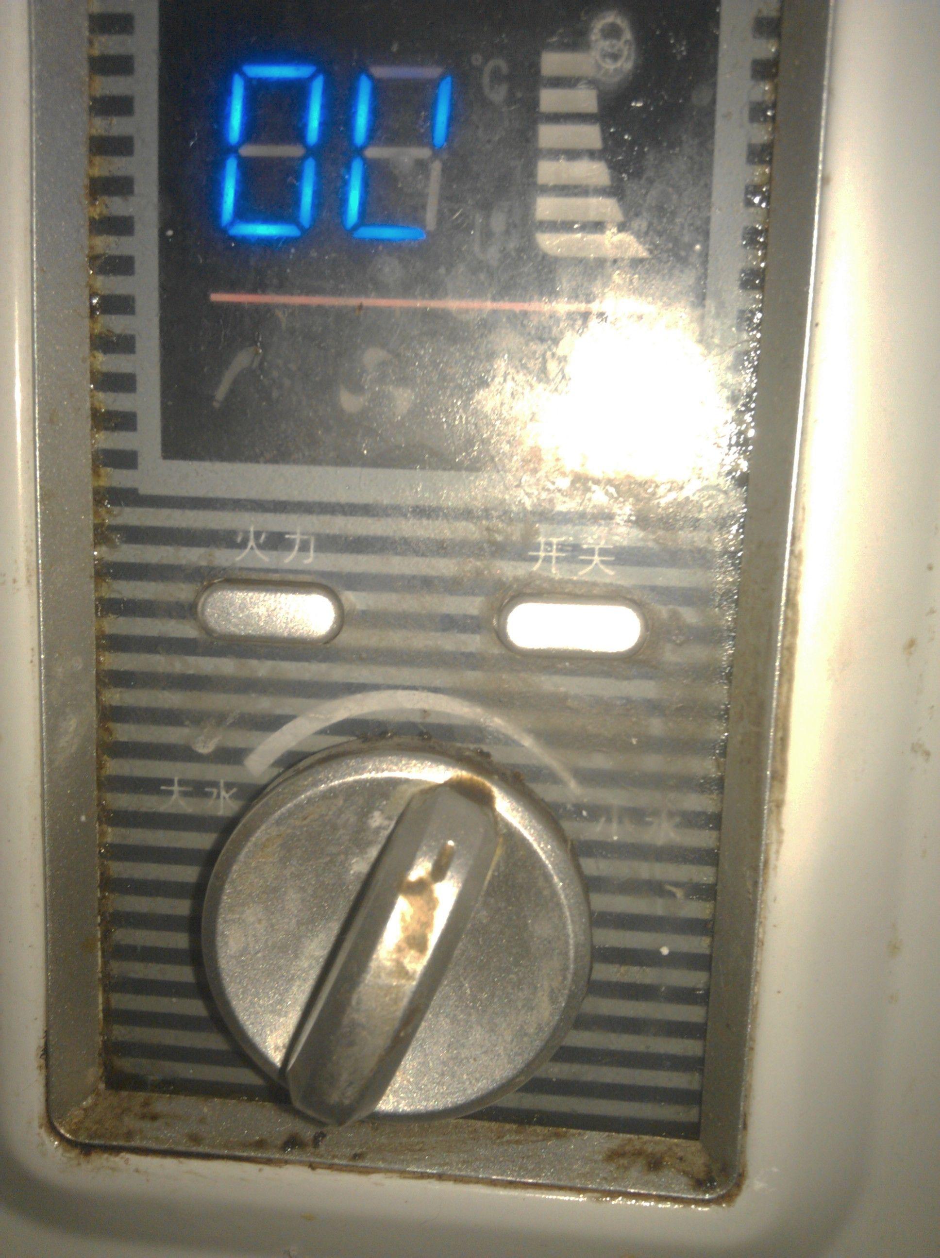 海尔燃气热水器 水太热了怎么办图片