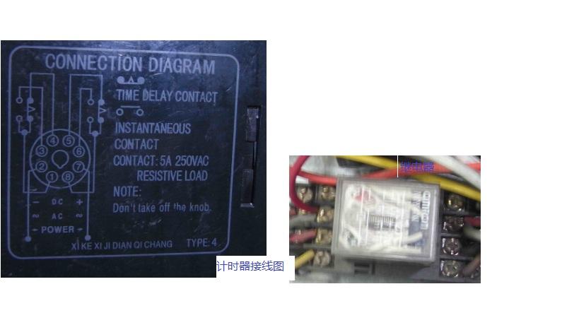 气缸电磁阀时间继电器 时间继电器控制电磁阀 电磁阀控制气缸接线图图片