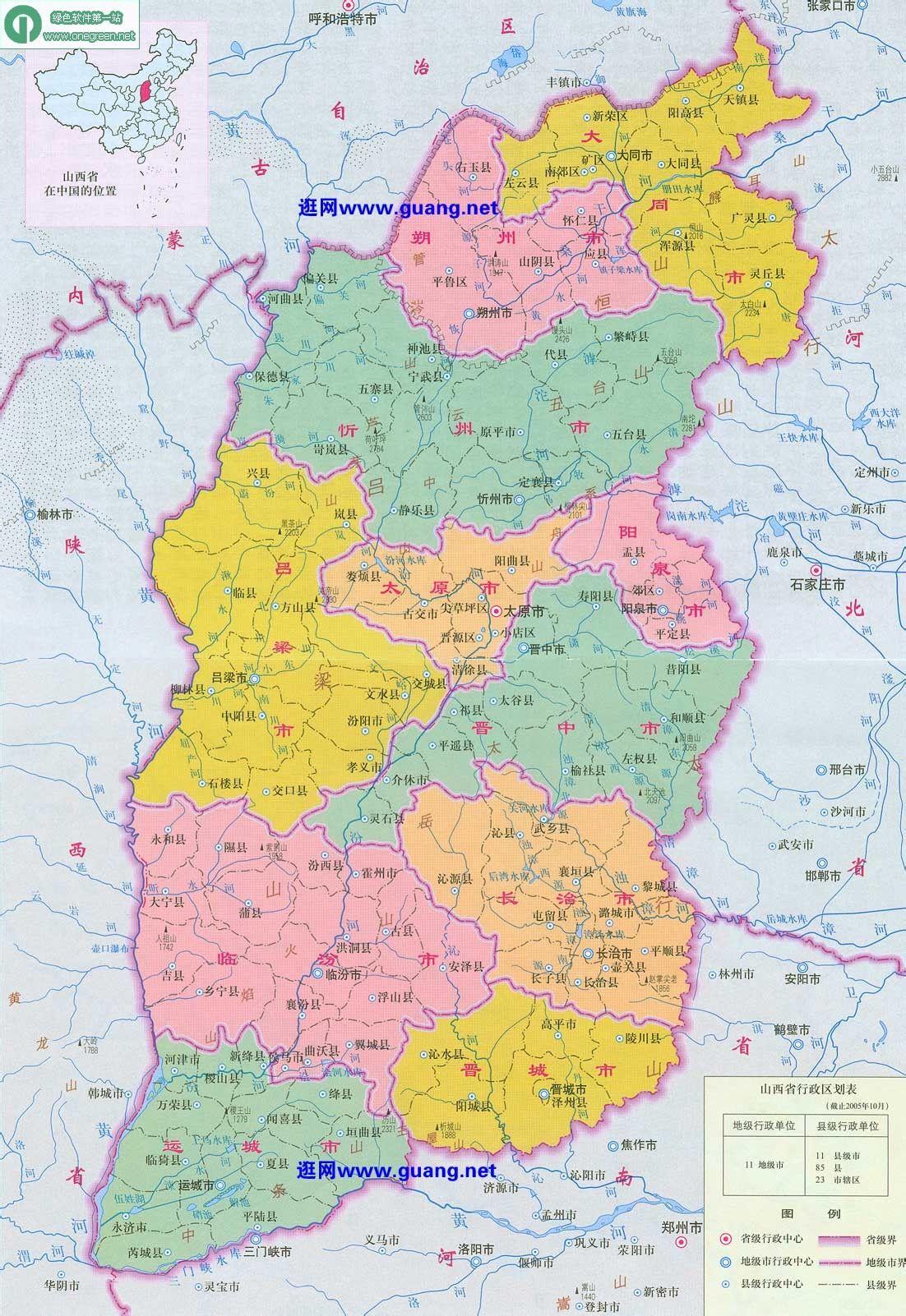 地图 1102_1602 竖版 竖屏图片