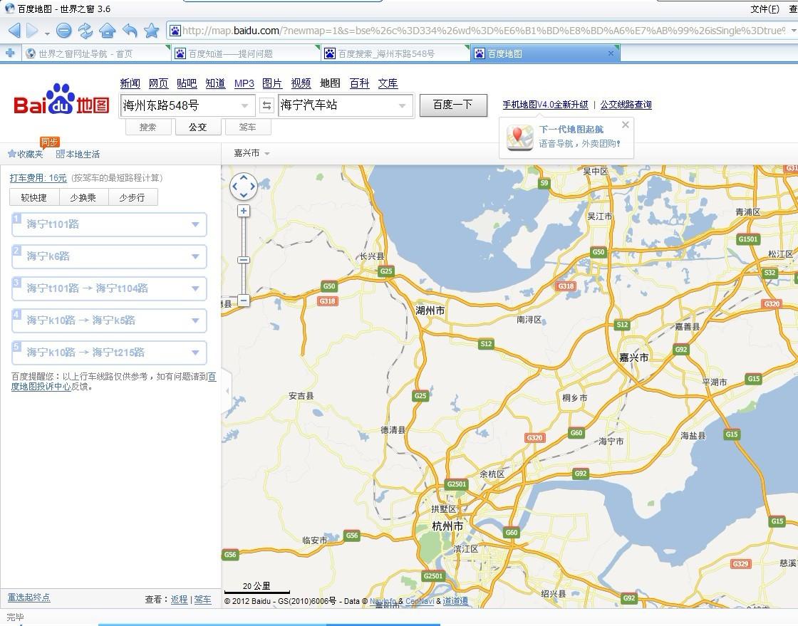 百度地图搜索地点