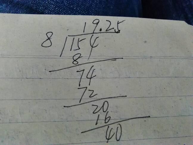 怎么算除法算式,我都17岁了,的问题图片